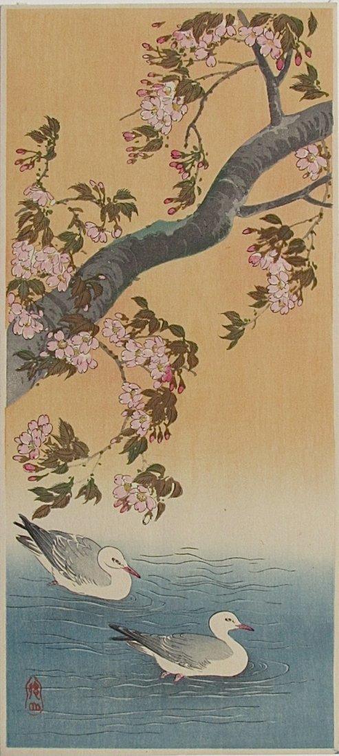 SOZAN, Water birds and cherry branch