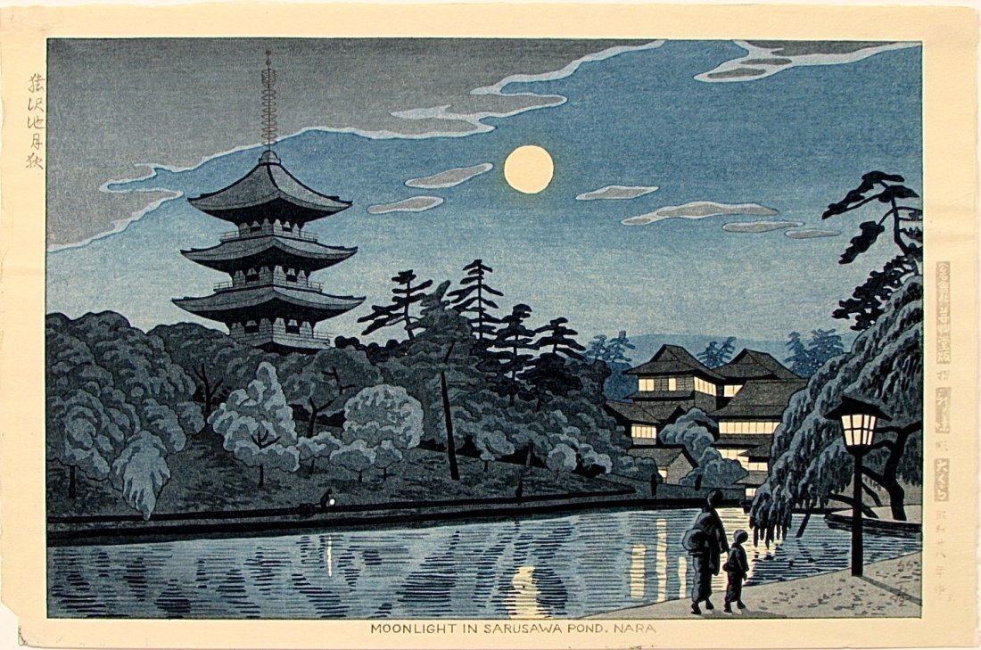 Takeji ASANO, Moonlight in Sarusawa Pond, Nara