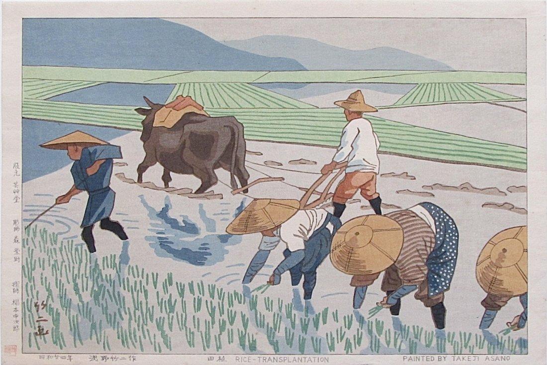 "Takeji ASANO, ""Rice-Transplantation"""