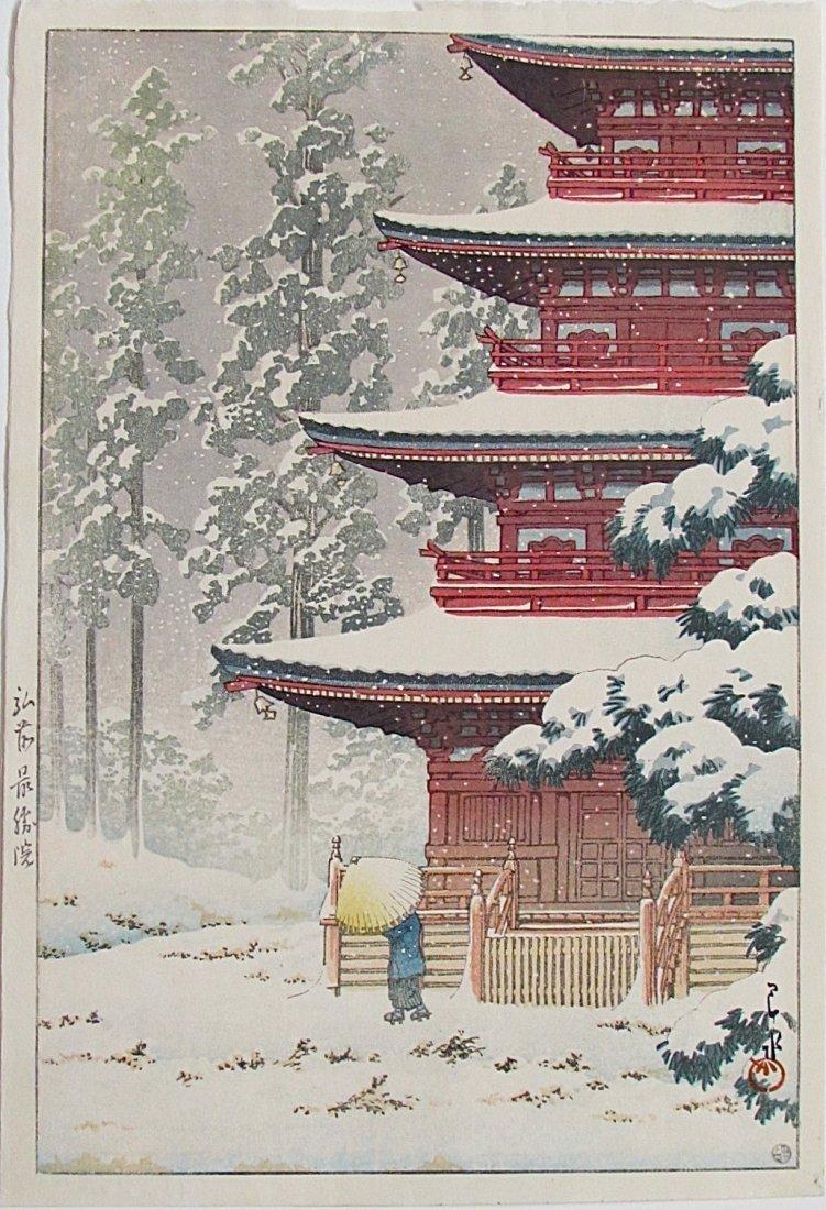 HASUI, Saishon Temple, Hirosaki