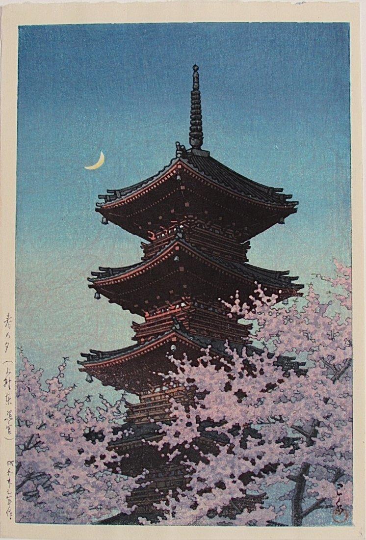 HASUI, Toshogu Shrine in Spring