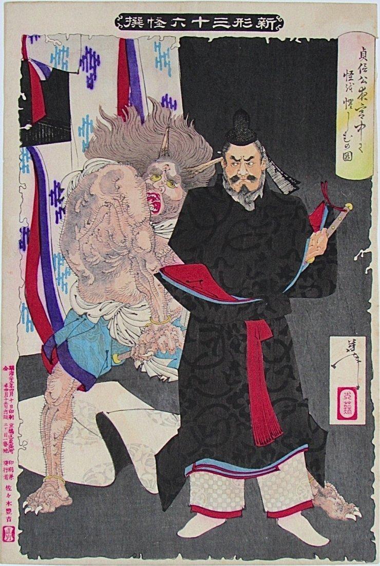 Taiso YOSHITOSHI, Sadanobu Threatinging a Demon in the