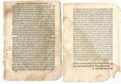 16th Century Three Hebrew Leaves