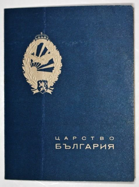 Very Rare Bulgarian Pilot Badge Award Document to Luftw