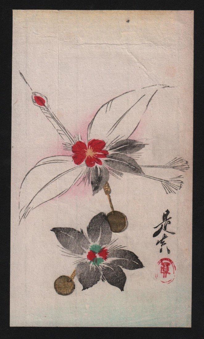 Original Japanese Woodblock print by Zeshin