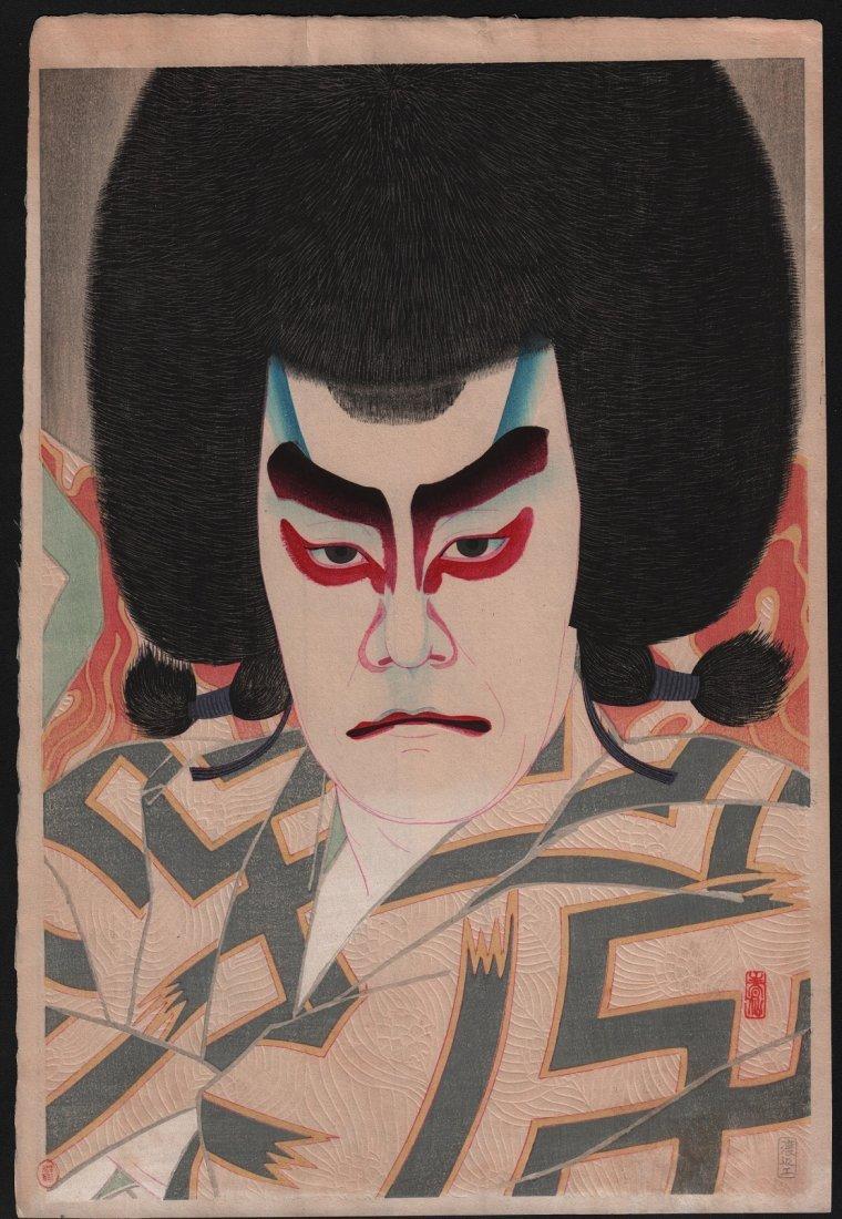 Original Japanese Woodblock print by Shunsen Natori