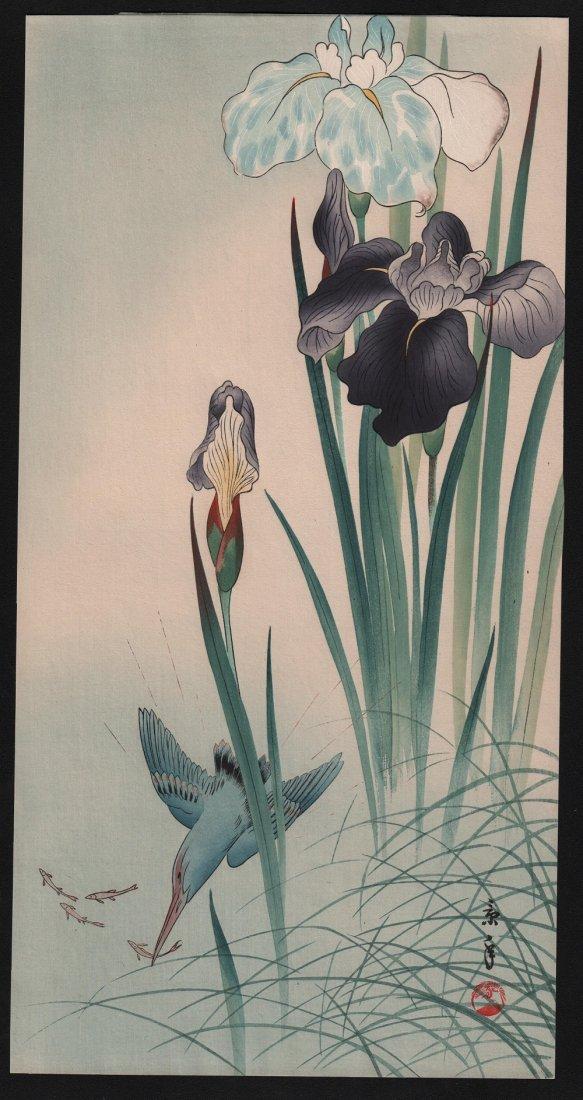 Original Japanese Woodblock print by Keinen