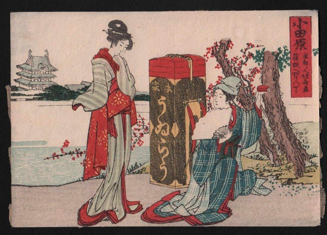 Original Japanese Woodblock print by Hokusai