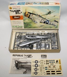 Hasegawa 1:72 Scale Thunderbolt P-47d Us Army Fighter