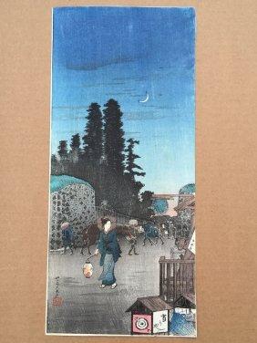 Big Gate At Yotsuya By Hiroaki Takahashi ( Shotei )