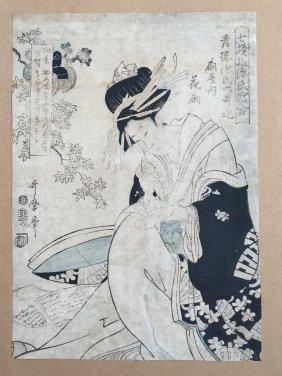 Writing In The Afternoon By Kitagawa Utamaro