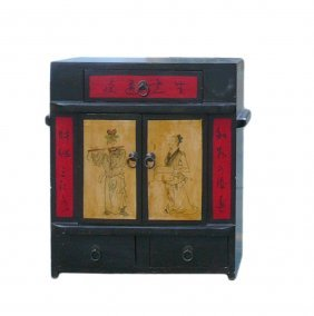 Chinese Black Oriental Scenery Small Wood Chest Cabinet