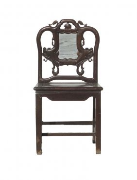 Chinese Antique Chao Zhao Ming Style Rosewood Chair