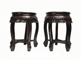 Pair Chinese Rosewood Huali Round Carving Stools Fs485s
