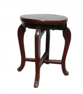 Vintage Chinese Leather Top Lacquer Round Stool Vs744s