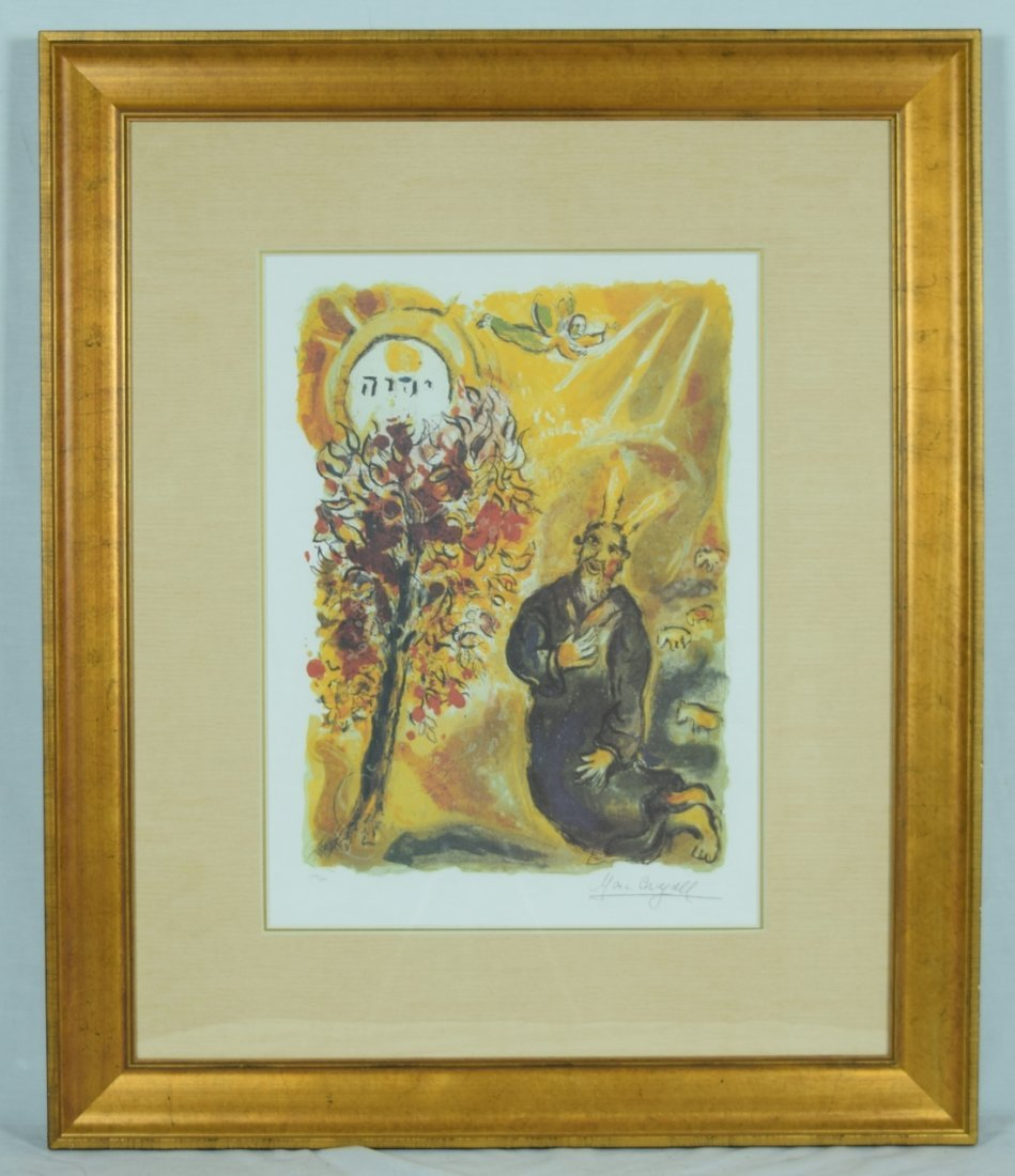 """Chagall """"Moses and the Burning Bush"""" Offset Print Plate"""