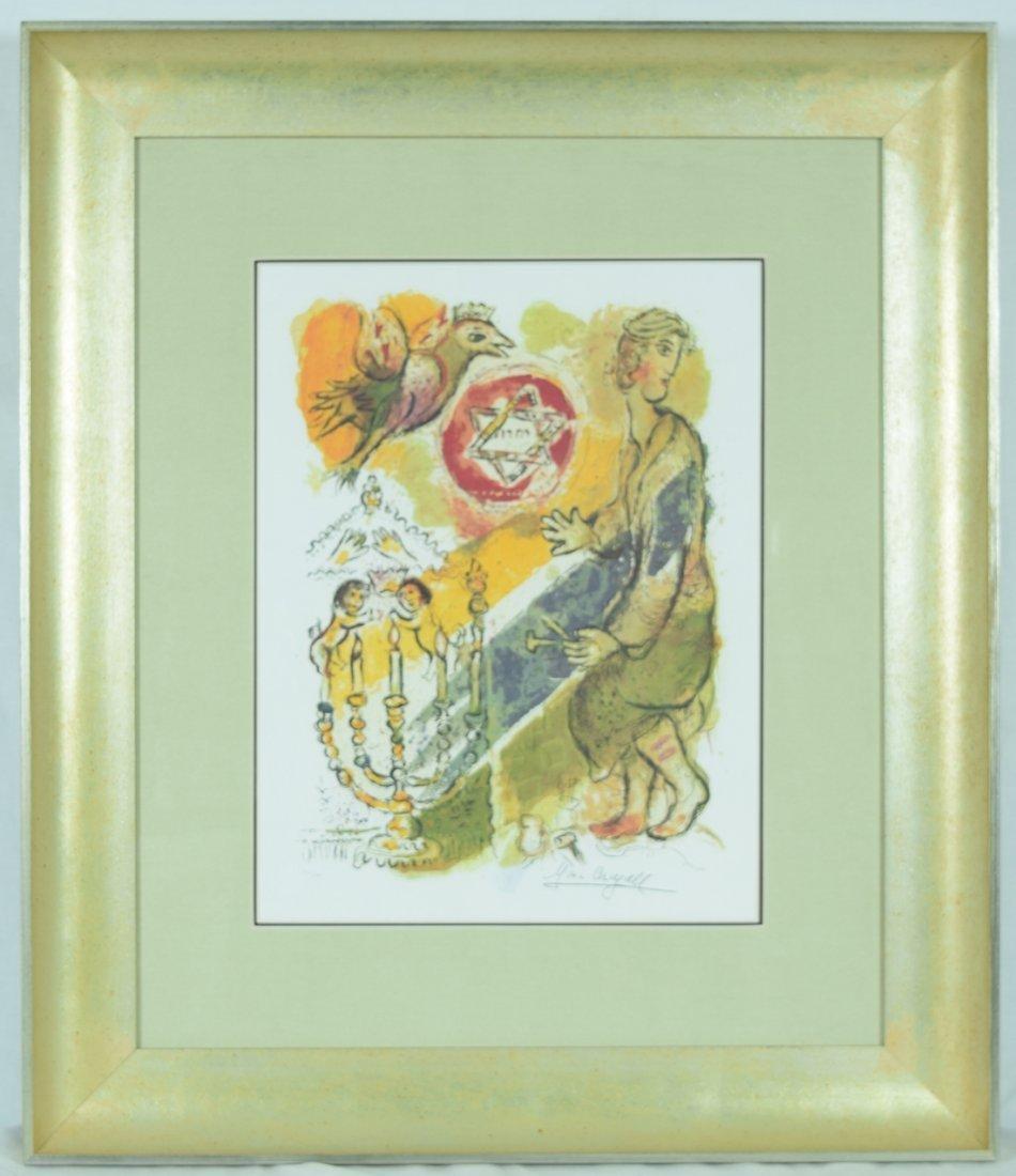 "Chagall ""Exodus - Star of David"" Giclee"