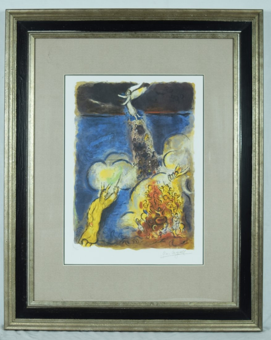 """Chagall """"Moses calls down the water"""" Giclee"""