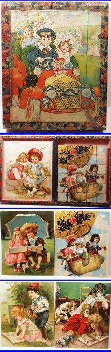 Rare Victorian / Edwardian Vintage German Puzzle Wooden