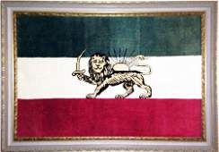 Collectible framed old Persian flag rug