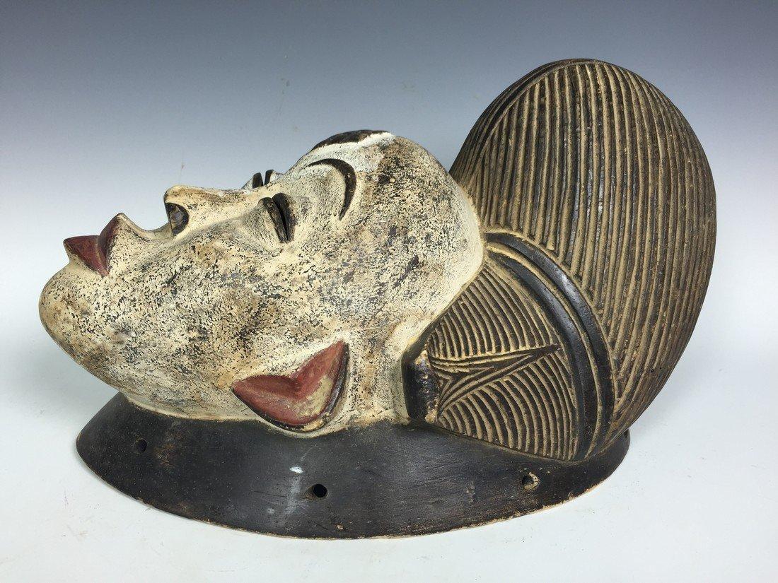 Punu Mask - 2