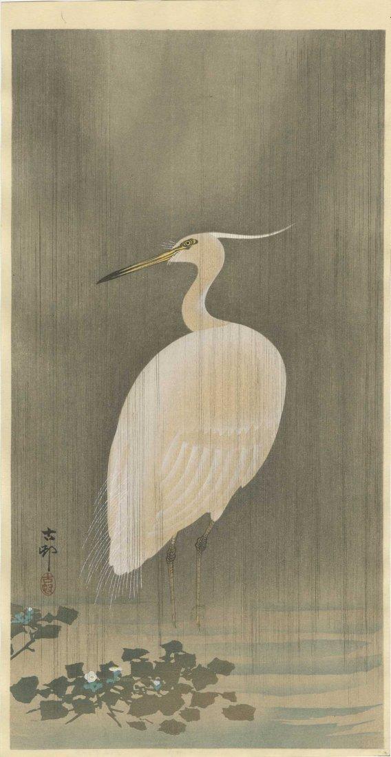 KOSON OHARA - Egret Wading in the Rain 1930s