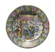 Chinese Porcelain Canton Color Scenery Plate