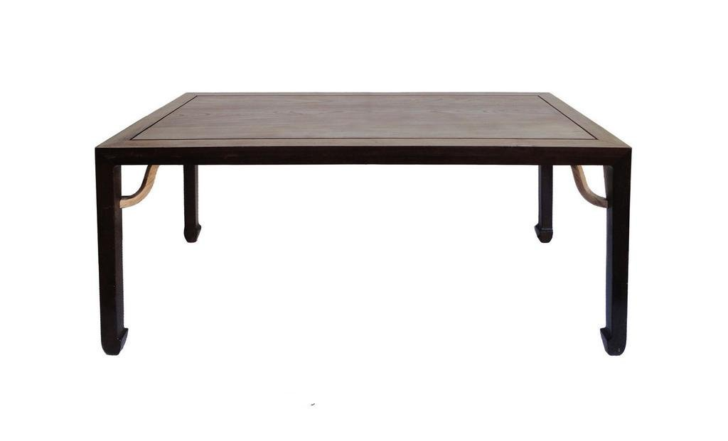 Chinese Rectangular Oriental Table
