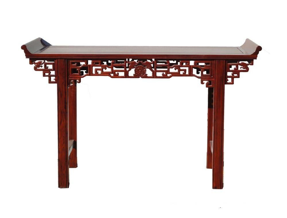 Chinese Red Rosewood Ru Yi Altar Table