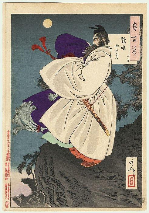 Mount Ji Ming Moon  Original Yoshitoshi (1839 - 1892)