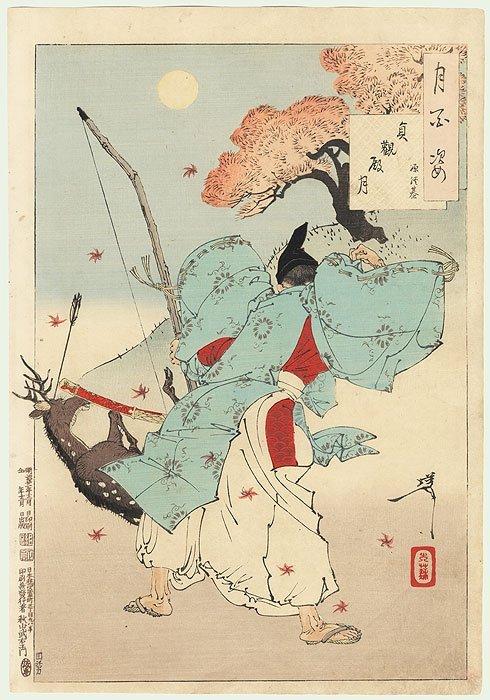 Joganden Moon  Original Yoshitoshi (1839 - 1892)