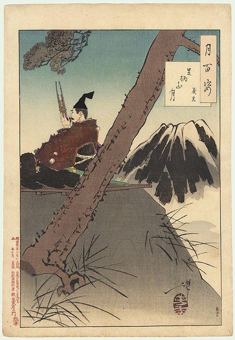 Mount Ashigara Moon  Original Yoshitoshi (1839 - 1892)