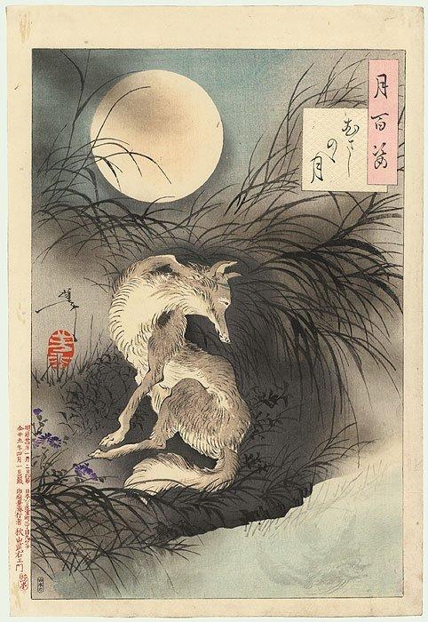 Musashi Plain Moon  Original Yoshitoshi (1839 - 1892)