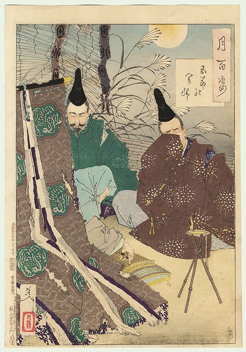 Lady Gosechi  Original Yoshitoshi (1839 - 1892)