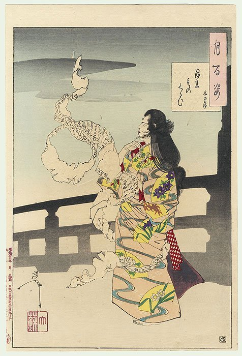 Lunacy - Unrolling Letters  Original Yoshitoshi (1839