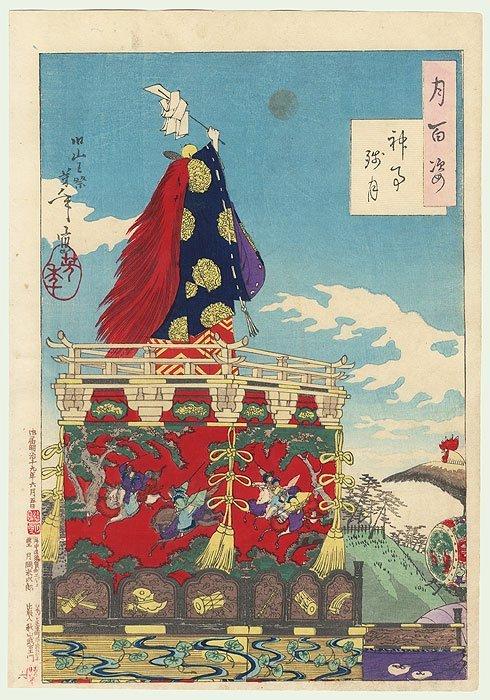 Dawn Moon of the Shinto Rites  Original Yoshitoshi