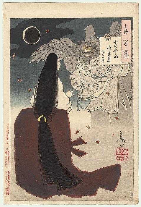 Mt. Yoshino Midnight Moon  Original Yoshitoshi (1839 -