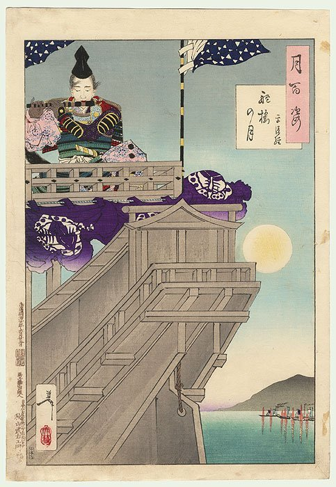 The Moon and the Helm of a Boat  Original Yoshitoshi
