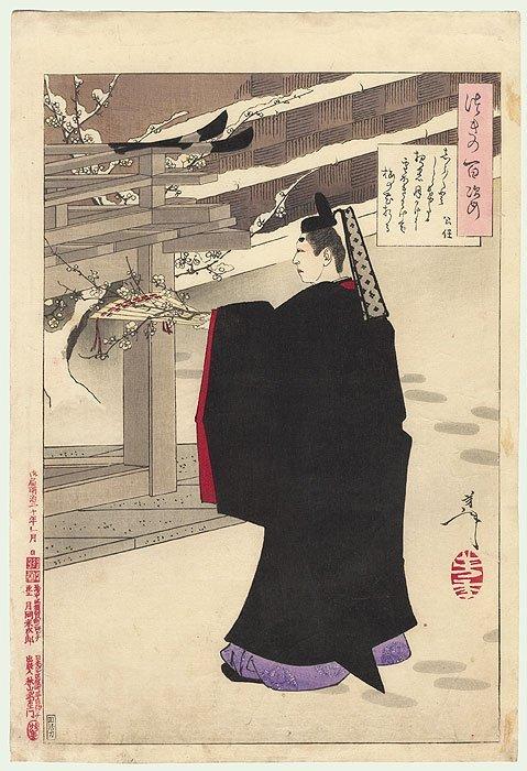 Glimmering Whiteness  Original Yoshitoshi (1839 -