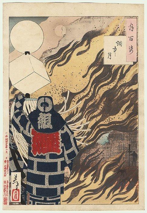 Moon and Smoke  Original Yoshitoshi (1839 - 1892)