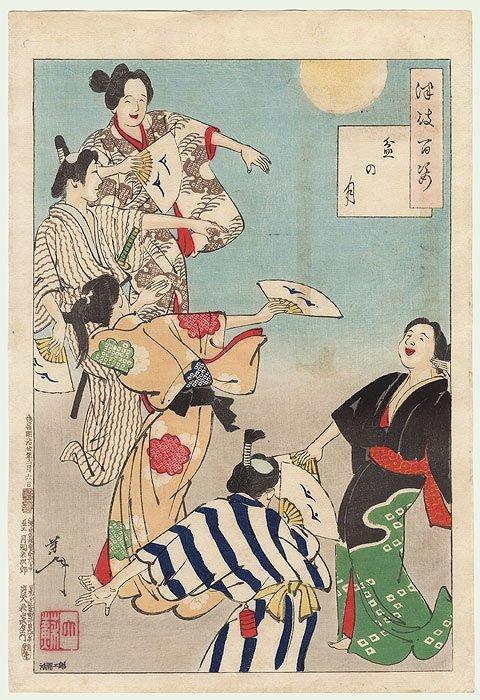 Bon Festival Moon  Original Yoshitoshi (1839 - 1892)