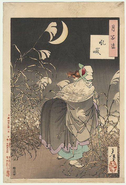 The Cry of the Fox  Original Yoshitoshi (1839 - 1892)