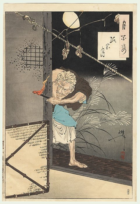 Moon of the Lonely House  Original Yoshitoshi (1839 -