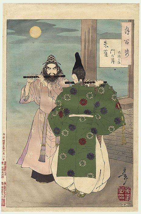 Suzaku Gate Moon  Original Yoshitoshi (1839 - 1892)