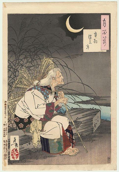 Gravemarker Moon  Original Yoshitoshi (1839 - 1892)