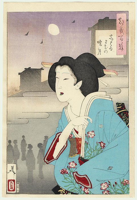 Theater District Dawn Moon  Original Yoshitoshi (1839