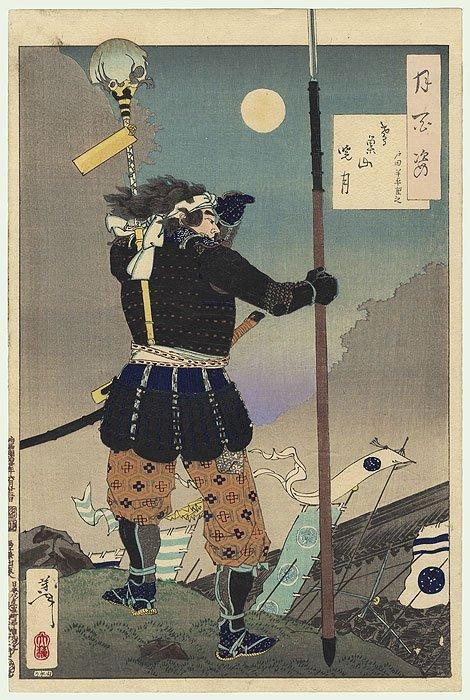 Mount Tobisu Dawn Moon  Original Yoshitoshi (1839 -