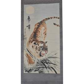 Chinese Scroll, Tiger in Grass