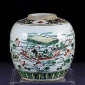 406: Chinese Export porcelain ginger jar