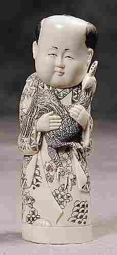 004: Japanese carved ivory okimono 20th century